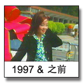 Winnie on TV - 1997 and before